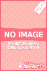 みらくるハンドdefault_image